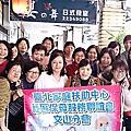 102年歲末聯歡暨幹部改選(櫻之舞日式食堂)-2013/12/15