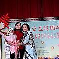 103年度聯合義工隊慶【公益總鋪師】-2014/02/22