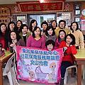 103年歲末聯歡(談天園茶坊)-2014/12/21