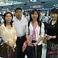 2005.07.23 中正機場~英國