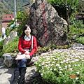 2008.02.16-17 廬山溫泉