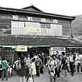 2009.05.29 新竹內灣
