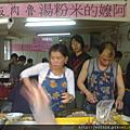 2007.12.28 南港米粉湯