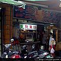 2008.08.23 海龍王魷魚羹