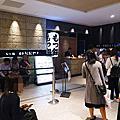 201610福岡_大山牛腸鍋