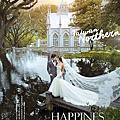 台灣之美-幸福約定