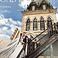 台灣之美-魔幻戀曲