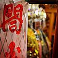 北港迓媽祖【 朝天宮列位正神 】神輿