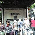 江南&蘇杭旅遊