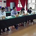2009.4.3永樂大里國小