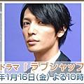 2009日劇相簿
