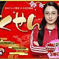 2008日劇相簿