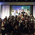 106學年度上學期-五系聯合 聖誕舞告趴