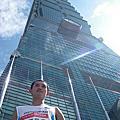 97.06台北101國際登高賽