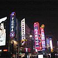 黃浦區繁華的南京路