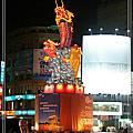 2010台灣燈會在嘉義