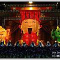 2014年嘉義燈會