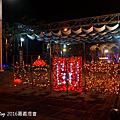 2016嘉義故宮燈會