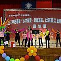 花蓮縣團委會為慶祝本團成立63週年團慶