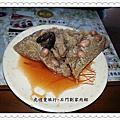 石門劉家肉粽*