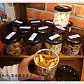 富林園洋菓子*