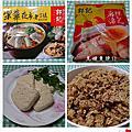 樂華夜市郭記麻辣鍋