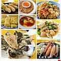 海灃蚵の平價小吃