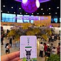 2018臺中世界花卉博覽會(后里馬場園區)