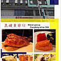 星饗道國際自助餐