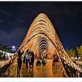 豐原葫蘆墩園區(豐原葫蘆墩公園)夜晚版