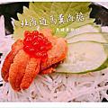 東港曾鮮黑鮪魚專賣店