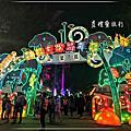 2020台灣燈會后里馬場區