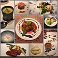 Restaurant Ryuzu