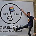 2013-10-12 大彩虹音樂節