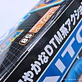 黏土人058-ねんどろいど KAITO