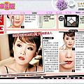 【 Lingo 平面作品 】廣告 雜誌 型錄