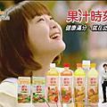 【Lingo 電視廣告演出作品】