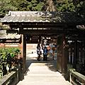 Kyoto, JP