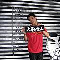 2006.06.18~21畢業環島!