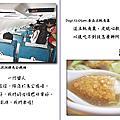 2006.07.28~30 澎湖,等我!