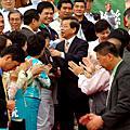 20070301謝長廷參選總統說明會@圓山大飯店