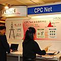 20070329 Juniper研討會@六福皇宮