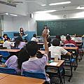 104學年第二學期期末社員大會