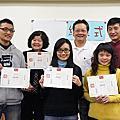 2011《吳語論筆》國語暨相聲知識體驗營