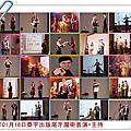 2014-01-27泰宇出版尾牙-魔術表演+主持