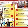 2014-10-03大葉高島屋20週年慶「魔術表演+氣球達人」