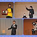 2014-10-02龍華魔術社迎新茶會