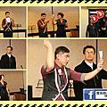 2014-11-22安麗DD之夜-魔術表演