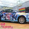 MITSUBISHI FORTIS 史迪奇 STITCH 全車改色車身彩貼