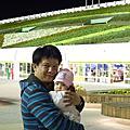 2010-11-10 花博3